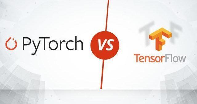 TensorFlow与PyTorch:区别及函数习惯的对比
